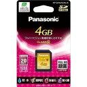 パナソニック SDHC4GB CLASS10 RP-SDWA04GJK【納期目安:約10営業日】