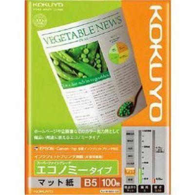 コクヨ IJP用マット紙 スーパーファイングレード エコノミータイプ (B5サイズ・100枚) KJM18B5100-B5【納期目安:3週間】