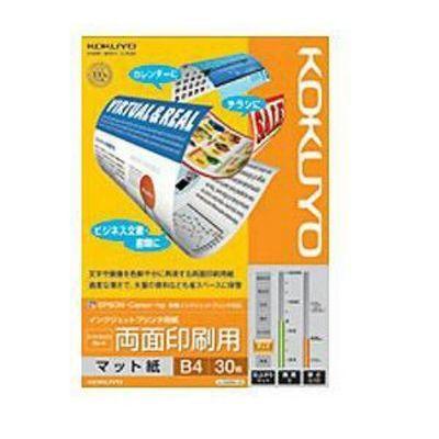 """コクヨ """"IJP用マット紙"""" スーパーファイングレード 両面印刷用 (B4サイズ・30枚) KJM26B430-B4【納期目安:3週間】"""