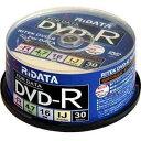 アールアイジャパン RiDATA データ用DVD-R 1〜16倍速 4.7GB 30枚 D-R16X47G.PW30SP B DR16X47GPW30SPB【納期目安:3週間】