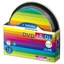 三菱化学メディア 2.4〜8倍速対応 データ用DVD+R DLメディア (8.5GB・10枚) DTR85HP10SV1【納期目安:約10営業日】