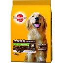 マースジャパンリミテッド ペディグリー 大型犬用 ビーフ&チキン&緑黄色野菜味 10kg E452511H