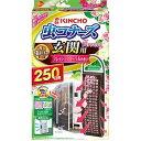大日本除虫菊 虫コナーズ アロマ 玄関用 250日用 フレッシュフローラルの香り E447368H【納期目安:1週間】