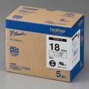 ブラザー BROTHER ハイグレードテープ (透明地/黒字)18mm 5本パック HGe-141V HGE141V【納期目安:3週間】