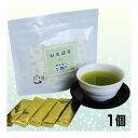 樂天商城 - 鈴木園 [カテキン茶] 粉末緑茶 カテキン2倍(0.4g×25本) SZK-10002126