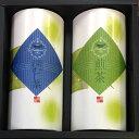 鈴木園 【のし・包装可】深むし茶(80g)・煎茶(80g) 2本詰め合わせ SZK-10005419