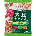 食品 - 健康志向菓子サンコー サンコー 大豆チップス のり塩味 50g E480824H