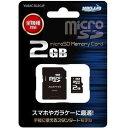 HI DISC 磁気研究所 microSDカード 2GB 変換アダプター付き YMMCSD2GJP【納期目安:3週間】