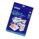 エプソン スーパーファイン専用ラベルシート(A4サイズ・10枚) MJA4SP5【納期目安:3週間】