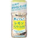 ハウス食品 ハウス 香りソルトレモンペパーミックス 55g E495828H【納期目安:1週間】