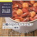 明治屋 明治屋 おいしい缶詰 2種の豆のチリコンカン 75g E502150H