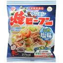 ケンミン食品 【ケース販売】ケンミン 焼ビーフン こく旨塩味 70g×30個 E502710H