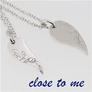その他 SN13-147148 close to me(クロス・トゥ・ミー) シルバーネックレス ペア ds-1036978 SN13-147148 close to me(クロス・トゥ・ミー) シルバーネックレス ペア (ds1036978)