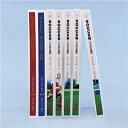 その他 (まとめ)サンワサプライ DVDトールケース用背ラベル LB-DVDGK7【×10セット】 ds-1616056