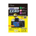 その他 (まとめ)エツミ ニコン Df専用 液晶保護フィルム E-7325【×3セット】 ds-1621534