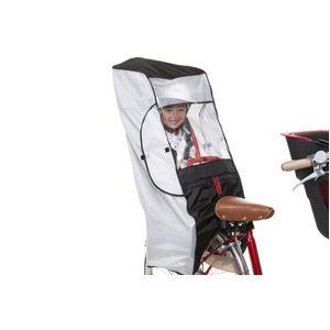 その他 自転車カバー/ヘッドレスト付き後ろ子供のせ用 風防レインカバー 【OGK】 RCR-001 〔自転車パーツ/アクセサリー〕 ds-1634811