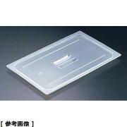 その他 半透明フードパン用取手付カバー AHC5310