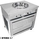ショッピングアイスクリームメーカー TKG (Total Kitchen Goods) アイスクック(小型)ICK-1400(単相100V仕様) FAIJ001