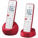 シャープ デジタルコードレス電話機 子機2台 (レッド系) JD-S08CW-R【納期目安:2週間】