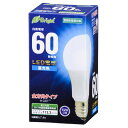 オーム電機 LED電球 一般電球形 60形相当 E26 昼光色 LDA7D-GAG22