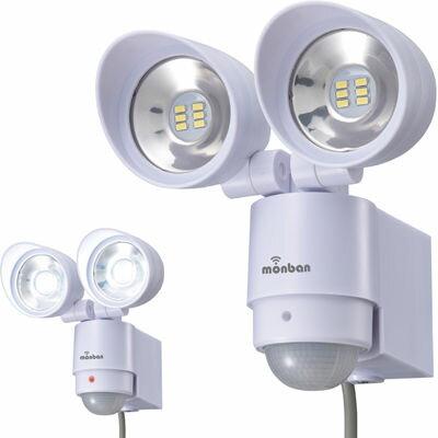 オーム電機 AC電源式 2灯 480Lm LS-AH26F4-W