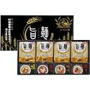 ドリーム 福山製麺所「旨麺」8食 UM-BE