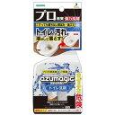 アズマ CH857 アズマジック トイレ洗剤(約400mL)