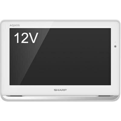 シャープ 防水 地上・BS 12V型 ポータブル液晶テレビ 「AQUOSポータブル」 ホワイト 2T-C12AP-W