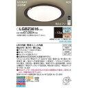 パナソニック LEDシーリングライト12畳調色エコナビ LGBZ3616