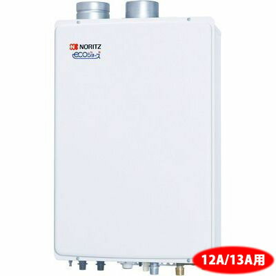 ノーリツ(NORITZ) ガスふろ給湯器エコジョーズ オート24号(都市ガスタイプ)(12・13A)(BL対応品) GT-C2452SAWX-SFF-2_BL-13A