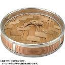 カンダ 業務用アルミ渕杉セイロ専用蓋 16cm 05-0141-0703