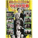 コスミック出版 マルクス兄弟プレミアムコレクション ACC-193