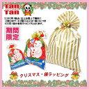 Wrapping-christmas_2