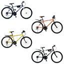 【全国送料無料】クロスバイク21段変速 26インチ折畳自転車DOPPELGANGER gb014