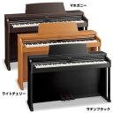 【送料無料】Roland デジタルピアノ「HPシリーズ HP205」ローランド HP205