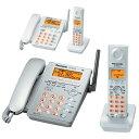 コードレス電話機(子機1台)「RU・RU・RU」パナソニック VE-GP32DL