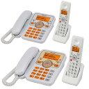 【送料無料】おしゃれな2.4GHzデジタルコードレス留守番電話(子機1台付)パイオニア TF-HD5000
