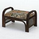 今枝商店 Romantic Rattan 座椅子 C1001