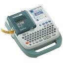 キングジム TEPRA(テプラ)PRO、オフィスモデル24mmテープ対応 SR330【納期目安:2週間】
