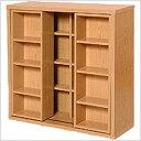 【送料無料】整理上手なスライド書棚。奥に収納した書籍も楽々確認でき、整理のもってこいのスライド書棚です。FayPlace JK-BDC-044NA【メーカー注文商品】