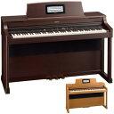 Roland デジタルピアノ「デジスコアシリーズ HPI-7S」ローランド HPI-7S