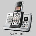 デジタルコードレス留守番電話機〈子機1台タイプ〉日立 HTE-101【予約商品】 メーカー欠品中、次回入荷未定です。