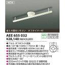 スライドコンセントコイズミ AEE655032