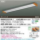 部品コイズミ AEE690044