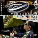 【送料無料】38インチの大画面を楽しめるサングラス型ディスプレイ「Video Glass Lite」サンコー VIGLBL02
