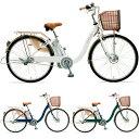 (26型)電動ハイブリッド自転車eneloop bike(エネループバイク)サンヨー CY-SPA226【1週間程の納期、予約品】となります。