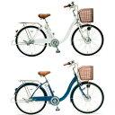(24型)電動ハイブリッド自転車eneloop bike(エネループバイク)サンヨー CY-SPF224【1週間】
