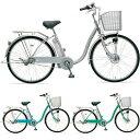 (26型)電動ハイブリッド自転車eneloop bike(エネループバイク)サンヨー CY-SPF226【1週間程の納期、予約品】となります。