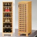 白井産業 和モダンシューズボックス「ハナノマ」(婦人靴6足収納) HNM-1030