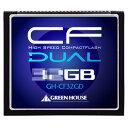 グリーンハウス UDMA対応233倍速コンパクトフラッシュ GH-CF16GD